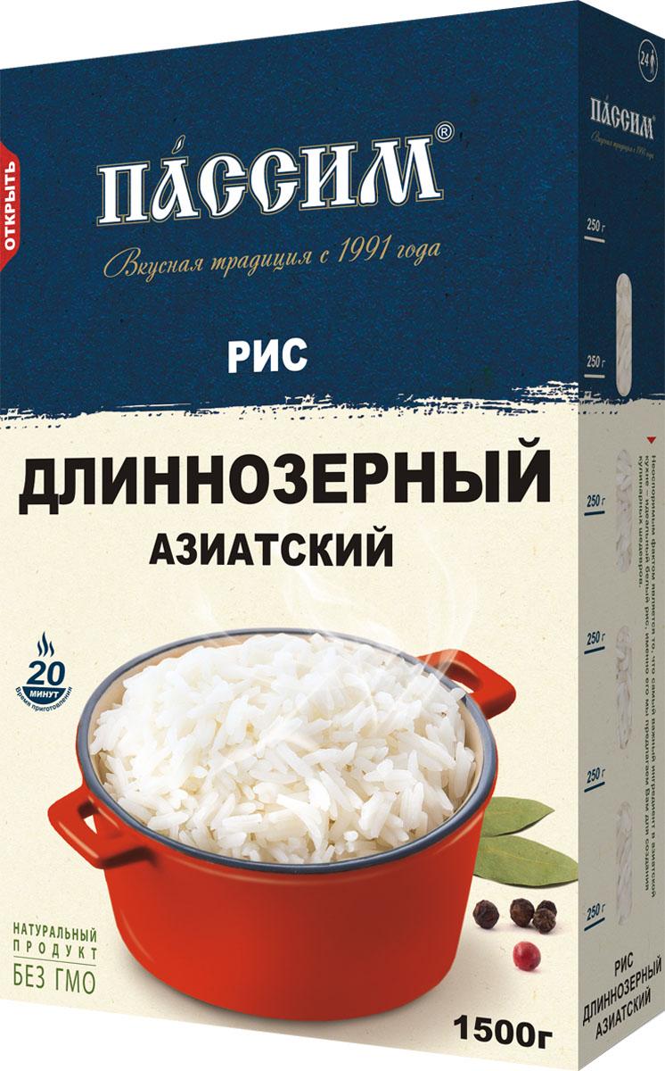 Пассим рис длиннозерный, 1,5 кг24Всем известно, что в Королевстве Таиланд самые высокие требования к качеству риса в мире. Там произрастает идеальный длиннозерный рассыпчатый рис, собранный для вас.