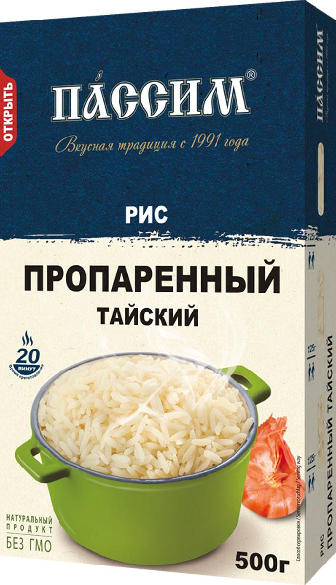 Пассим рис длиннозерный обработанный паром, 500 г
