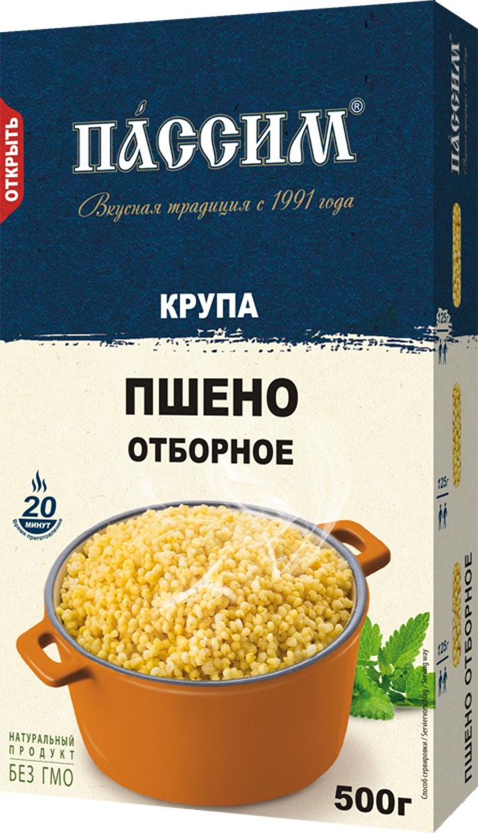 Пассим пшено, 500 г0120710Пшено получают из зерна просо. Оно богато микроэлементами: калием, фосфором, магнием, железом, цинком, медью.