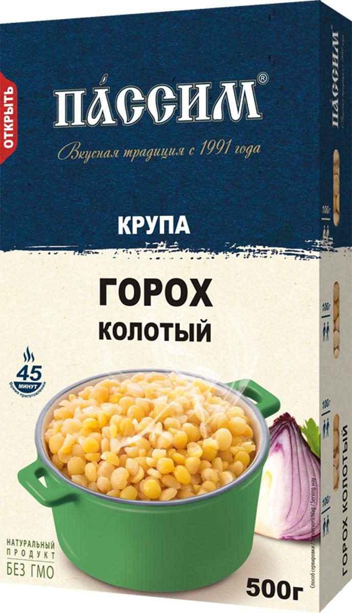 Пассим горох, 500 г231Горох является высококаллорийным продуктом, пищевая ценность которого выше пищевой ценности других круп благодаря высокому содержанию белков, минеральных веществ и витаминов.