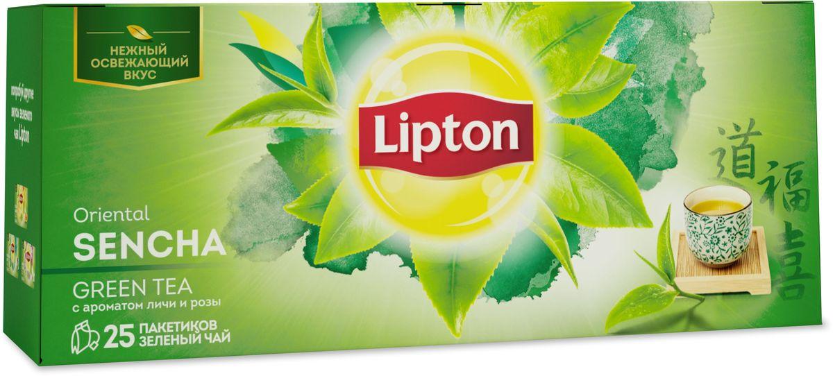 Lipton Oriental Sencha зеленый чай в пакетиках с ароматом личи и розы, 25 шт0120710Утро... тишина...спокойствие... На столе, источая нежные ароматы, ожидает своего часа чашка с горячим напитком. Легкий ветерок окутывает нас благоуханием нежной розы, а аромат личи будоражит и бодрит.Что же за напиток не дает покоя и манит на кухню снова и снова?Ответ витает в воздухе также, как и аромат этого манящего чая - Lipton Oriental Sencha.