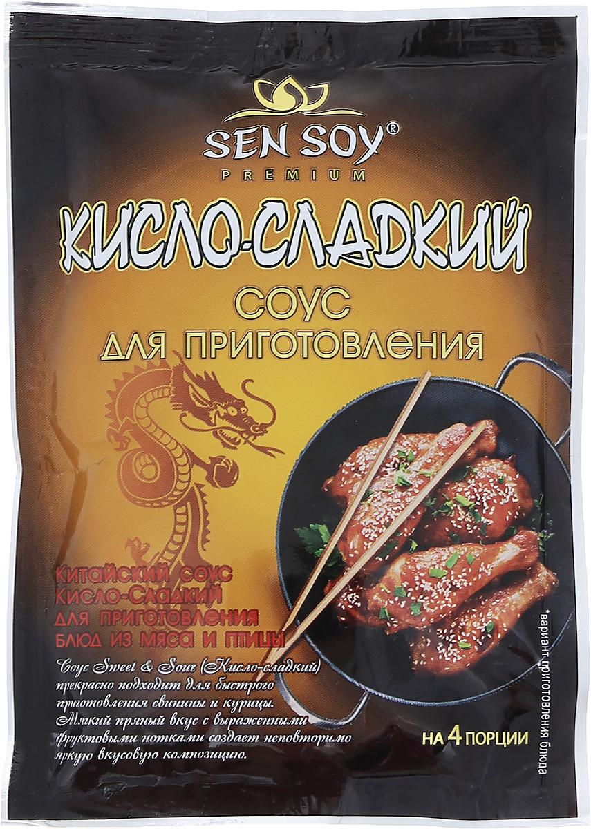 Sen Soy Соус кисло-сладкий Sweet & Sour, 120 г0120710Соус кисло-сладкий Sen Soy Sweet & Sour с добавлением ананаса и имбиря - популярнейший соус китайской кухни. Его используют для приготовления самых разнообразных блюд из мяса, птицы и рыбы. Мягкий пряный вкус с выраженными фруктовыми нотками, в сочетании с этим соусом можно из самых простых продуктов приготовить изысканное блюдо - аппетитное, ароматное, экзотическое. Достаточно нарезать мясо, перемешать по желанию с овощами и обжарить на сковороде, обильно полив соусом Sweet & Sour. Через несколько минут блюдо готово.Уважаемые клиенты! Обращаем ваше внимание, что полный перечень состава продукта представлен на дополнительном изображении.