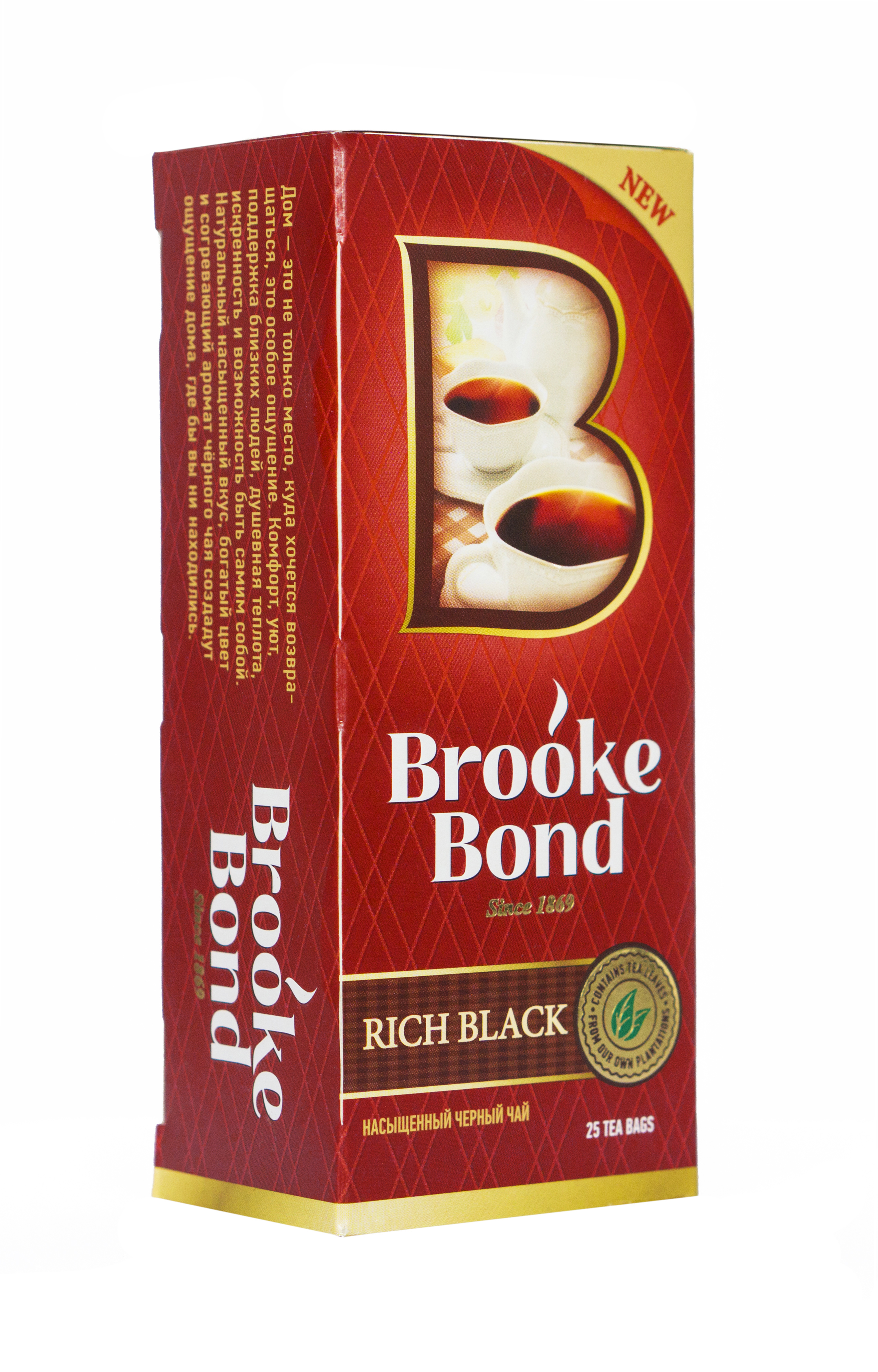 Brooke Bond Насыщенный черный чай в пакетиках, 25 шт0120710Brooke Bond в пакетиках позволяет насладиться превосходным вкусом крепкого черного чая. Секрет его вкуса — в уникальном купаже из высших сортов чая из Кении и Индонезии. Чай Brooke Bond обладает ярким, приятно терпким тонизирующим вкусом и насыщенным ароматом.