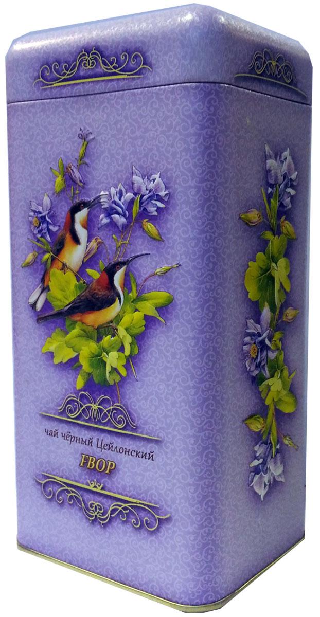 Птицы Цейлона FBOP чай черный листовой, 150 г0120710100% цейлонский листовой байховый черный чай. Стандарт: FBOP. Среднелистовой чай быстро заваривается, образуя рубиновый настой, обладает терпким, слегка вяжущим вкусом, с выразительным цветочным ароматом. Знак в виде Льва с 17 пятнышками на шкуре - это гарантия Бюро Цейлонского Чая на соответствие чая высокому стандарту качества, установленному Правительством и упакованному только в пределах Шри-Ланки. Внутри банки 10 наклеек с названиями сыпучих продуктов для повторного использования банки в хозяйстве.