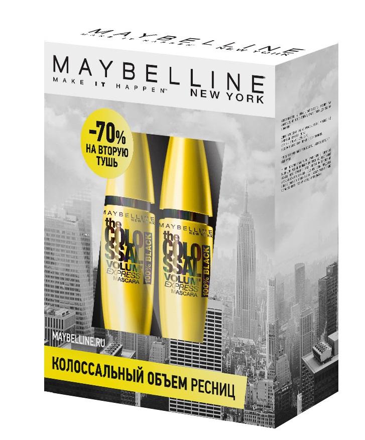 Набор Maybelline New York Тушь для ресниц The Colossal Volum Express, 100% объем, экстрачерный, 10,7 мл х2 - 70% на вторую тушьперфорационные unisexСкидка70% на вторую тушь. Формула с коллагеном и запатентованная Мегащеточка позволяет быстро создавать колоссальный объем ресниц. Формула с 100% черными пигментами делает ресницы еще более выразительными.