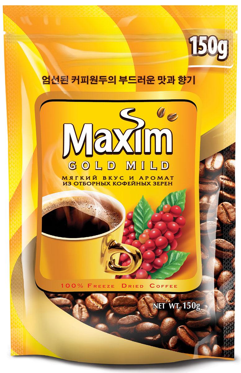 Maxim Gold Mild кофе натуральный растворимый сублимированный, 150 г0120710Maxim – это сублимированный кофе высокого качества по доступной цене. Это бренд №2 в Сибири и на Дальнем Востоке. Ведет свою историю с 1971 года. Представлен двумя вкусами – Original и Mild. Maxim Gold Mild – это мягкий вкус с оттенками солода и тонкий аромат.