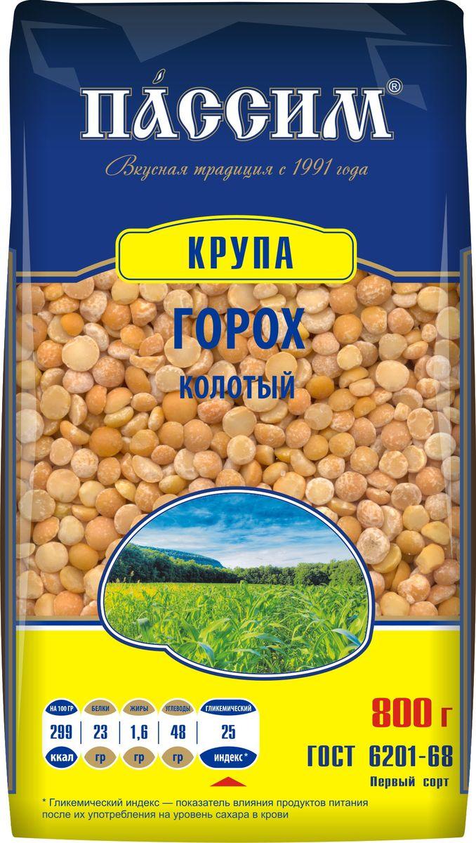 Пассим горох колотый, 800 г0120710Горох является высококаллорийным продуктом, пищевая ценность которого выше пищевой ценности других круп благодаря высокому содержанию белков, минеральных веществ и витаминов.