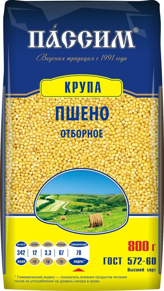 Пассим пшено отборное, 800 г0120710Пшено получают из зерна просо. Оно богато микроэлементами: калием, фосфором, магнием, железом, цинком, медью.