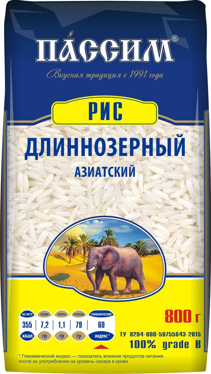 Пассим рис длиннозерный азиатский, 800 г4605093001758Неоспоримым фактом является то, что самый важный ингредиент в азиатской кухне - идеальный белый рис, именно его Пассим предлагает вам для создания кулинарных шедевров. Время приготовления - 20 минут.