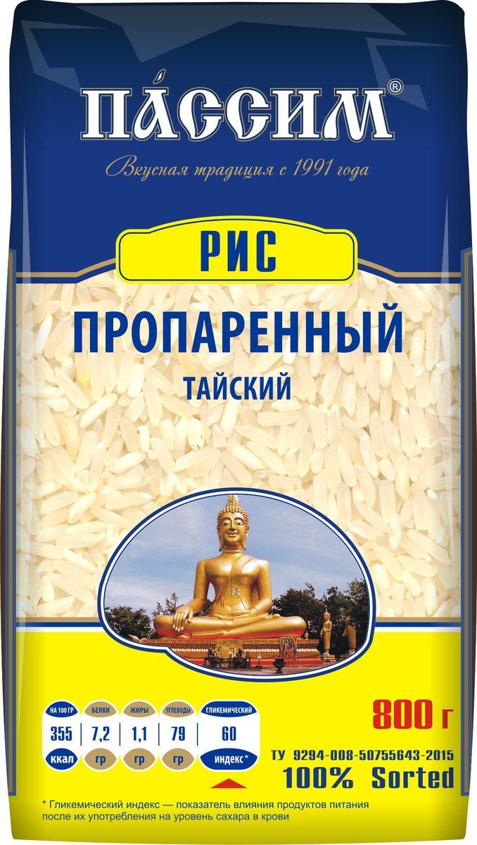 Пассим рис длиннозерный обработанный паром тайский, 800 г4605093001802Всем известно, что в Королевстве Таиланд самые высокие требования к качеству риса в мире. Там произрастает идеальный длиннозерный рассыпчатый рис, собранный для вас.