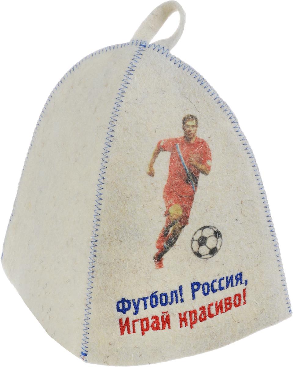 Шапка для бани и сауны Главбаня Футбол! Россия, играй красиво!EF(32)-SIBШапка для бани и сауны Главбаня Футбол! Россия, играй красиво!, изготовленная из войлока, станет незаменимым аксессуаром для любителей попариться в русской бане и для тех, кто предпочитает сухой жар финской бани. Шапка оформлена оригинальным принтом и дополнена надписью Футбол! Россия, играй красиво!. Шапка защитит от головокружения в бане и перегрева головы, а также предотвратит ломкость волос. С помощью специальной петельки шапку удобно вешать на крючок в предбаннике.Такая шапка станет отличным подарком для любителей отдыха в бане или сауне. Высота шапки: 24 см. Диаметр шапки по нижнему краю: 70 см.