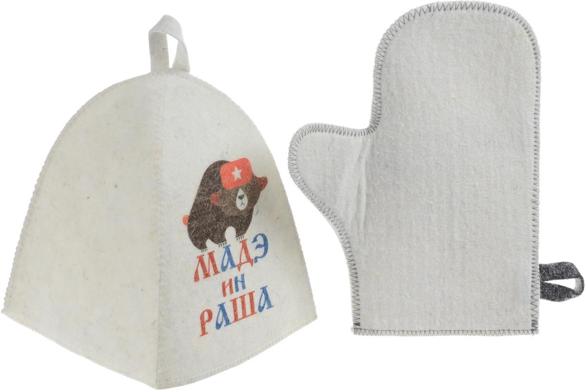 Набор для бани и сауны Главбаня Мадэ ин раша, 2 предмета787502Набор для бани Главбаня Мадэ ин раша включает в себя шапку и рукавицу. Изделия выполнены из войлока (шерсть с добавлением полиэфира). Шапка оформлена ярким изображением и дополнена надписью Мадэ ин раша.Шапка и рукавица - это незаменимые аксессуары для любителей попариться в русской бане и для тех, кто предпочитает сухой жар финской бани. Необычный дизайн изделий поможет сделать ваш отдых приятным и разнообразным. Шапка защитит волосы от сухости и ломкости, голову от перегрева и предотвратит появление головокружения, а рукавица защитит руки от горячего пара и сделает комфортным пребывание в парной. На изделиях имеются петельки, с помощью которых их можно повесить на крючок в предбаннике.Такой набор станет отличным подарком для любителей отдыха в бане или сауне. Пластиковая сумочка позволит удобно хранить изделия. Размер рукавицы: 23 х 28 см. Диаметр шапки по нижнему краю: 70 см. Высота шапки: 24 см.