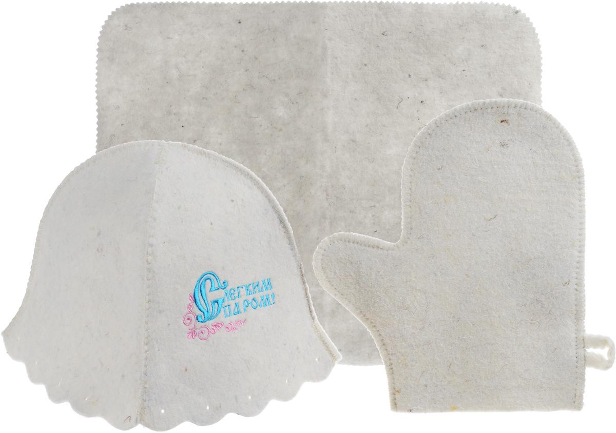 Набор для бани и сауны Proffi Home, для мужчин, 3 предметаRSP-202SВ набор для бани и сауны Proffi Home входят шапка, рукавица и коврик. Предметы набора выполнены из войлока. Шапка из войлока защитит волосы от сухости и ломкости, голову от перегрева и предотвратит появление головокружения. На изделии имеется петелька, с помощью которой ее можно повесить на крючок в предбаннике. Плотная рукавица не позволит вам обжечься, и она также имеет петельку для подвешивания.Такой набор поможет с удовольствием и пользой провести время в бане, а также станет чудесным подарком друзьям и знакомым, которые по достоинству его оценят при первом же использовании.Размер коврика: 35 х 44 см.Диаметр шапки по нижнему краю: 76 см.Высота шапки: 24 см. Размер рукавицы: 23 х 26 см.