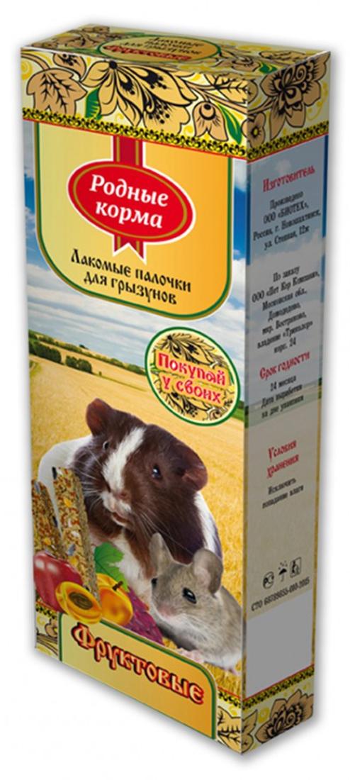 Лакомство для грызунов Родные корма, зерновые палочки с фруктами, 2 шт101246Лакомые палочки Родные корма с фруктами являются отличным и вкусным дополнением к ежедневному корму вашего грызуна. Лакомство изготовлено из натуральных компонентов, скрепленных на яичной основе вокруг съедобной деревянной палочки. Подходят для всех видов грызунов. Упаковка содержит две палочки, каждая из которых отдельно упакована в специальной газовой среде, что позволяет надолго сохранить свежесть и вкусовые качества продуктов. Входящие в состав фрукты, разнообразят рацион вашего питомца в любое время года. Состав: просо красное, просо желтое, ячмень, овес, кукуруза, пшеница, семена подсолнечника, яблоки. Пищевая ценность (100г): белки - не менее 11%, углеводы - не менее 60%, жиры - не более 8%, клетчатка - не более 6%, влажность - не более 13%.Товар сертифицирован. Уважаемые клиенты!Обращаем ваше внимание на возможные изменения в дизайне упаковки. Качественные характеристики товара остаются неизменными. Поставка осуществляется в зависимости от наличия на складе.