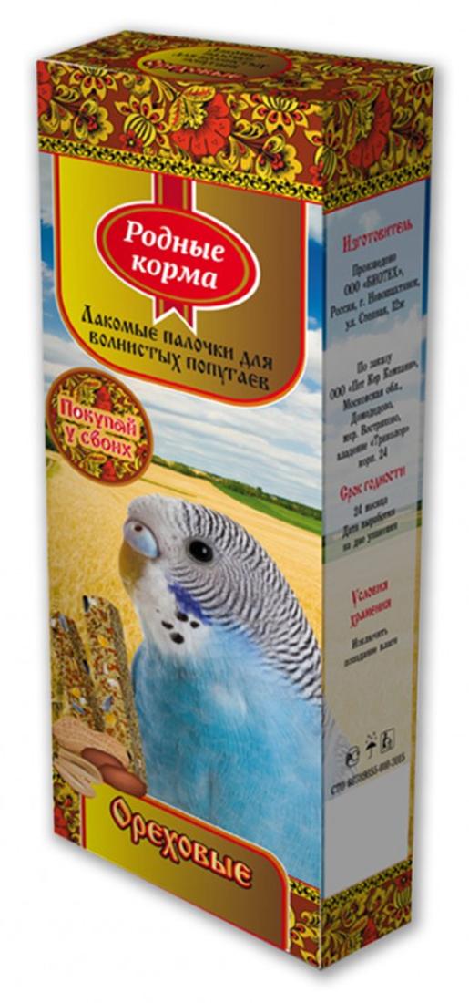 Лакомство для попугаев Родные корма, зерновые палочки с орехами, 2 шт0120710«Зерновые палочки» для птиц с травами, фруктами и овощами это вкусное и питательное лакомство. Упаковка содержит две палочки, каждая из которых отдельно упакована в специальной газовой среде, что позволяет надолго сохранить свежесть и вкусовые качества продуктов. Лакомые палочки «Родные корма с орехами» для волнистых попугаев являются отличным и вкусным дополнением к ежедневному корму Вашей птицы. Лакомство изготовлено из натуральных компонентов с добавлением орехов, скрепленных на яичной основе вокруг съедобной деревянной палочки.Состав: Просо красное, просо желтое, овес, канареечное семя, лен, пшеница, семена подсолнечника, арахис.Пищевая ценность (100г): белки — не менее 11%, углеводы — не менее 60%, жиры — не менее 6%, клетчатка — не более 6%, влажность — не более 13%.Энергетическая ценность 240 кКал