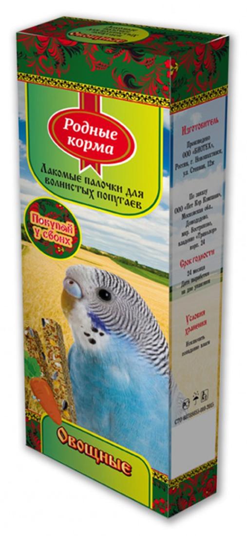Лакомство для попугаев Родные Корма, зерновые палочки с овощами, 2 шт60975Зерновые палочки Родные Корма для птиц с овощами - это вкусное и питательное лакомство. Упаковка содержит две палочки, каждая из которых отдельно упакована в специальной газовой среде, что позволяет надолго сохранить свежесть и вкусовые качества продуктов. Лакомые палочки для волнистых попугаев являются отличным и вкусным дополнением к ежедневному корму вашей птицы. Лакомство изготовлено из натуральных компонентов с добавлением овощей, скрепленных на яичной основе вокруг съедобной деревянной палочки.Состав: просо красное, овес, канареечное семя, лен, пшеница, семена подсолнечника, морковь сушеная.Пищевая ценность (100 г): белки не менее 11%, углеводы не менее 60%, жиры не менее 6%, клетчатка не более 6%, влажность не более 13%.Энергетическая ценность 240 кКал.Товар сертифицирован.