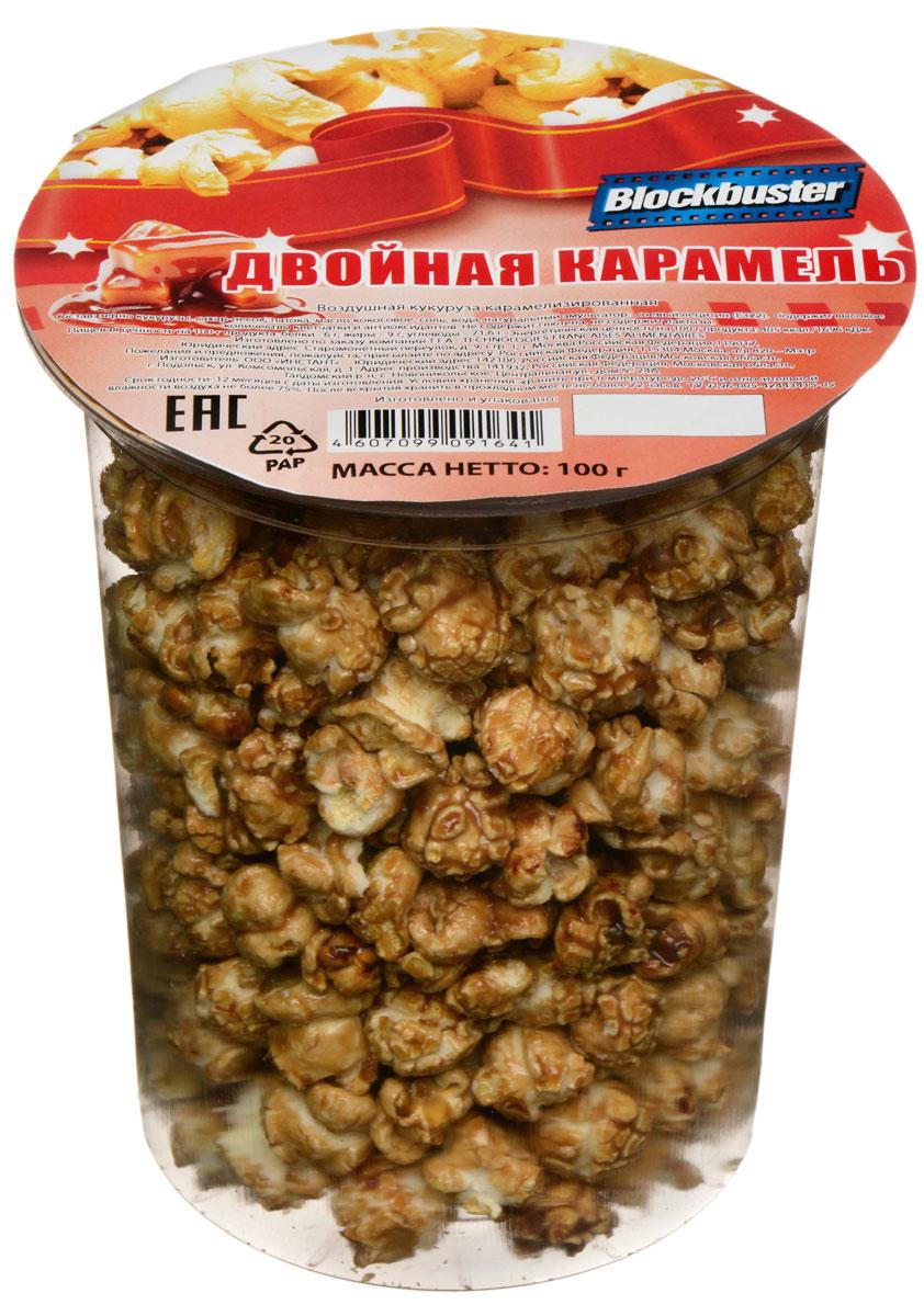 Blockbuster попкорн двойная карамель, 100 г0120710Изготавливается из кукурузных зерен, которые не подвергаются каким-либо генетическим модификациям.