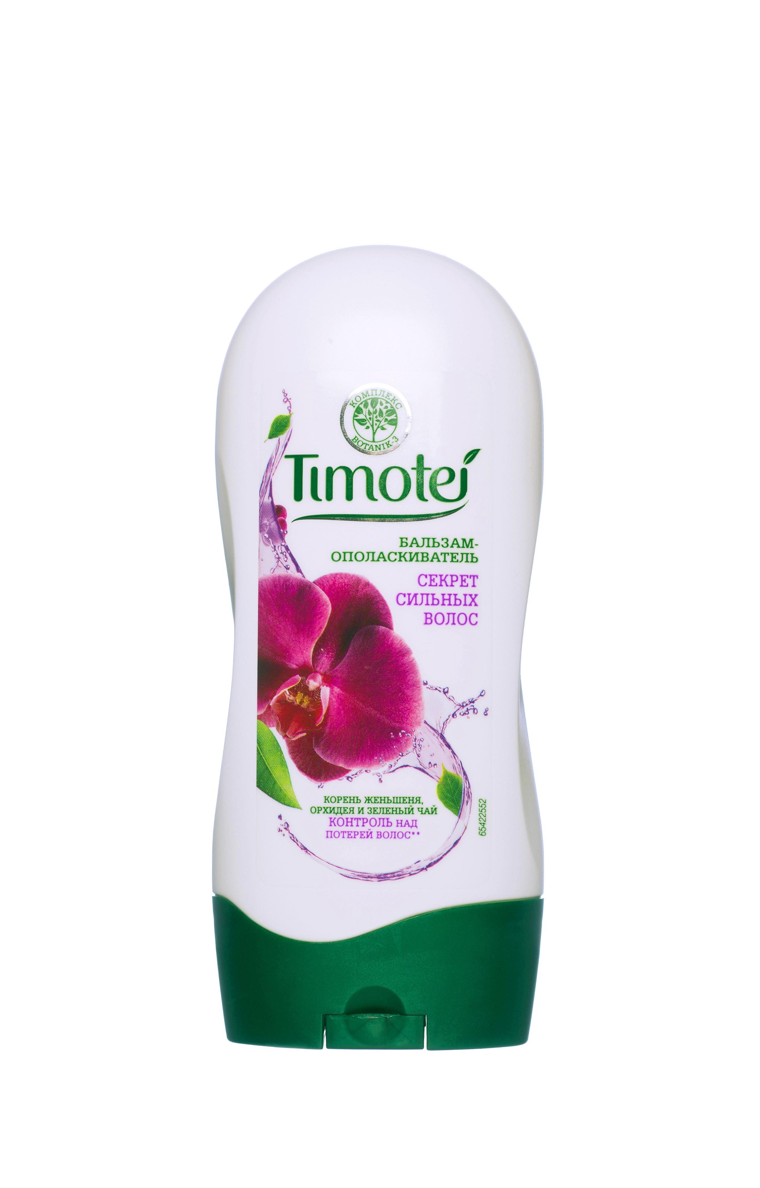 Timotei Бальзам-ополаскиватель для волос Секрет сильных волос 200 млFS-00897TIMOTEI Бальзам-ополаскиватель Секрет сильных волос 200мл Укрепляет Ваши волосы у корней. Придает легкость и силу /Вашим волосам.