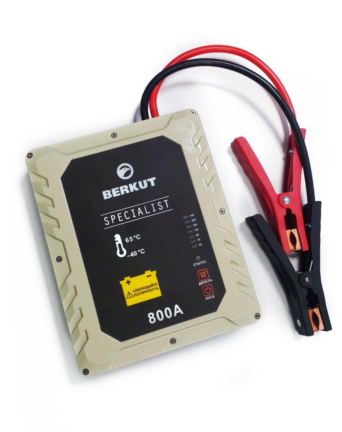 Пуско-зарядное устройство Berkut. JSC800511750Это специальное пусковое автомобильное устройство конденсаторного типа предназначено для аварийного запуска двигателя транспортного средства в случае неисправной АКБ. Главным достоинством устройства, отличающим его от прочих аналогов, является отсутствие аккумуляторов. Вместо них применены электроконденсаторы сверхбольшой емкости (ионисторы). Применение конденсаторного накопителя заряда позволяет гарантированно запустить двигатель автомобиля как с основательно разряженной АКБ, причем даже в том случае, когда ее остаточная емкость составляет всего 5%, так и без аккумулятора с предварительной зарядкой от АКБ или розетки прикуривателя другого автомобиля, а также от зарядного устройства с разъемом микро USB. Пусковое устройство рекомендовано для любых типов транспортных средств с бензиновым двигателем до 6000 см.куб. и дизельным двигателем до 4000 см.куб и напряжением бортовой сети 12В. Технические характеристики:- Напряжение на клеммах: 12 В- Пусковой ток: 800 A- Тип конденсаторов: пусковые, импульсные- Время зарядки от АКБ: до 5 мин- Время зарядки от прикуривателя 12V: 15-20 мин- Время зарядки от Мини USB 5V: 2-3 часа- Количество попыток запуска при полной зарядке: не более одного пуска- Диапазон температур для запуска и хранения: -40 °C +65 °C- Вход Micro USB: 5В (2000 мА)- Вход для зарядки: 12В (10 А) Функциональные особенности:- Не требует подзарядки во время хранения- Готов к использованию вне зависимости от продолжительности хранения- Режим для запуска двигателя автомобиля без аккумулятора- Специальный режим запуска дизеля с предварительным прогревом свечей- Встроенный вольтметр для определения напряжение аккумулятора автомобиля- Отсутствие падение емкости заряда с понижением температур- Нет снижения емкости заряда связанные со старением устройства- Защита от переполюсовки (неправильной полярности)- Защита от короткого замыкания- Цикл заряд/разряд до 10 000 раз- Срок годности - более 10 лет