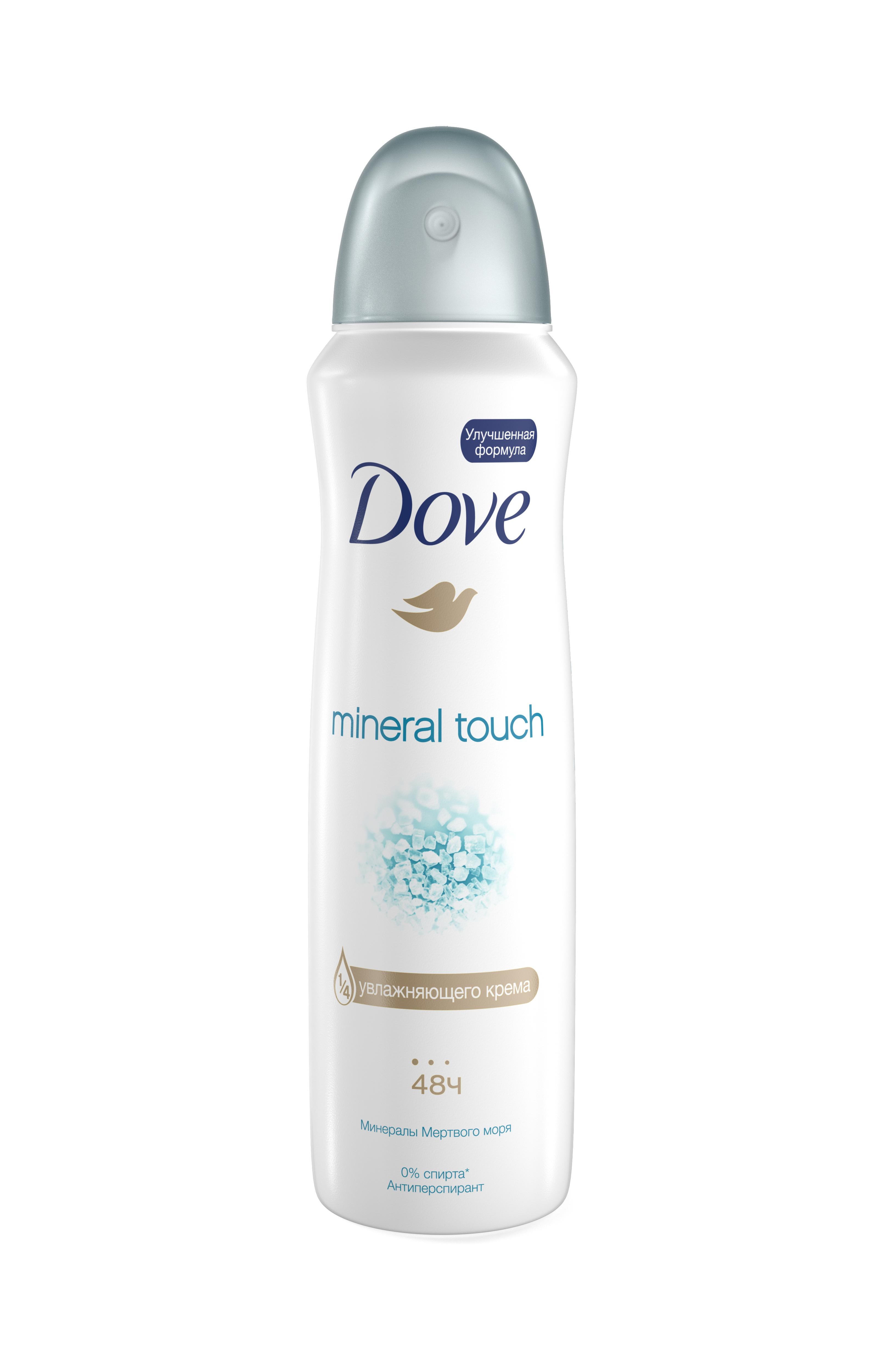 Dove Антиперспирант аэрозоль Прикосновение природы 150 мл