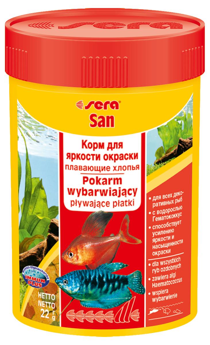 Корм для рыб Sera San, 100 мл (22 г)12171996Корм для рыб Sera San - основной корм для всех видов рыб, произведенный в виде хлопьев. Хлопья имеют очень тонкую и пластичную структуру, благодаря чему охотно поедаются даже самыми привередливыми рыбами. Благодаря высокому содержанию каротина и спирулины корм способствует улучшению окраски декоративных рыб. Сбалансированный состав и высокое содержание белков и витаминов позволяет добиться отличного роста у молодых рыб. Полноценный состав из более, чем 40 ингредиентов обеспечивает ежедневные потребности в питательных веществах типичного сообщества рыб. Формула Vital-Immun-Protect гарантирует вашим рыбам прекрасное здоровье, укрепление иммунитета и обилие жизненных сил. Кормить умеренно несколько раз в день в количестве, которое рыбы могут съесть в течение короткого промежутка времени. Ингредиенты: рыбная мука, пшеничная мука, пивные дрожжи, казеинат кальция, гаммарус, яичный порошок, спирулина, масло печени трески, маннанолигосахарид (MOS 0,4%), мука из зеленых губчатых моллюсков, чеснок, зелень, люцерна, крапива, водоросли, зелень петрушки, перец, шпинат, морковь, красители, разрешенные в ЕС. Качественный состав на кг: протеин 48,6%, жир 8,3%, клетчатка 2,9%, зола 11,5%, влажность 5,2%; витамины: А 37000МЕ, В1 35мг, В2 90 мг, С 550 мг, D3 1800МЕ, Е 120 мг. Товар сертифицирован.