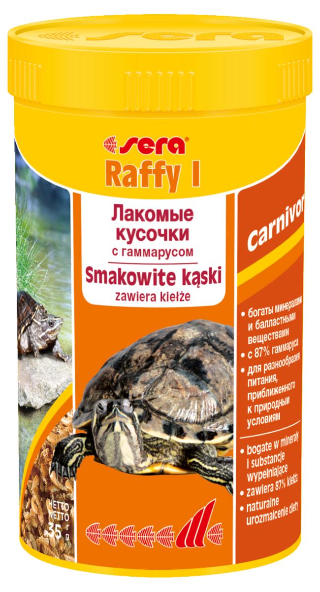 Корм для рептилий Sera Raffy I, 250 мл (35 г)0120710Корм Sera Raffy I - это сбалансированный корм для плотоядных рептилий (водных черепах, ящериц), приготовленный из натурального живого корма методом лиофильной сушки, то есть изготовлен из кормовых организмов, высушенных целиком. Корм включает смесь мелких ракообразных, креветок, моллюсков, личинок, насекомых и муравьиных яиц. Подходит в качестве дополнения к рациону. Лакомство богато минералами, микроэлементами и балластными веществами. Инструкция по применению: Кормить экономно, несколько раз в неделю, между основными кормлениями. Ингредиенты: мелкие рачки, мелкие моллюски, личинки мух, яйца муравьев. Состав: протеин 48,7%, жиры 7,5%, клетчатка 5,3%, зольные вещества 17,1%, кальций 3,9%.Товар сертифицирован.