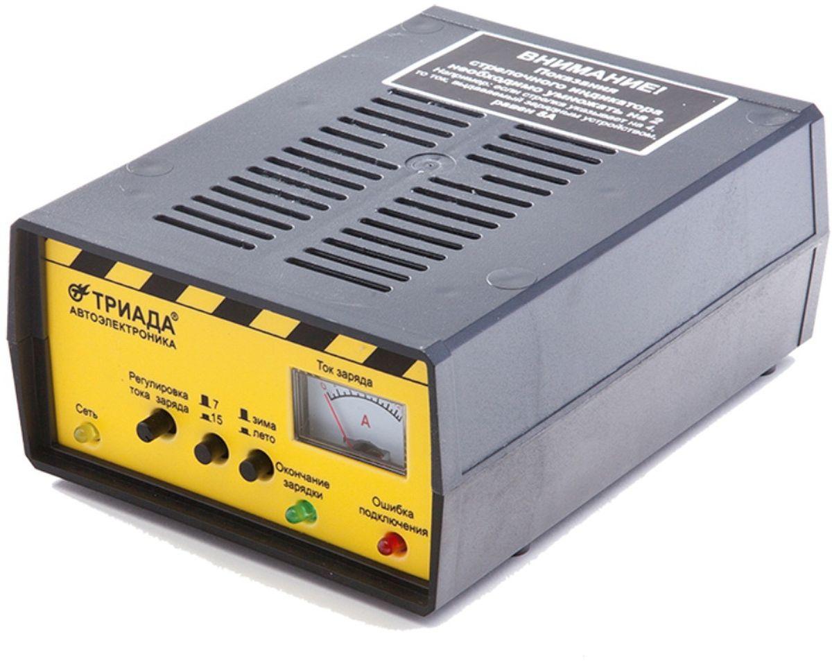 Зарядное устройство Триада Boush-150 7/15АTM194Профессиональное мощное импульсное зарядное устройство Триада - BOUSH-1507/15 А (в коробке). 2 режима работы: 7/15 А. Опция зима/лето. Стрелочный индикатор, плавная регулировка тока. Индикация окончания заряда, переполюсовки. Провод питания - 3 м, провод для заряда - 1,5 м, ручка для переноса, тканевая сумка для переноски. Вес нетто 1400 г.Для автомобильных аккумуляторных батарей с емкостью от 40 до 300 Ампер часов. Подходит для всех легковых автомобилей, большинства микроавтобусов. Режим зима/лето позволяет эффективно и быстро заряжать холодные аккумуляторы, принесенные с улицы, а также убыстряет заряд зимой при отрицательных температурах в неотапливаемых помещениях - гаражах, ангарах и просто на улице. Принцип работы: импульсное зарядное устройство с системой стабилизации тока и напряжения. Управление процессом заряда аккумулятора: автомат с двумя режимами работы : максимальный ток заряда: 15 или 7 Ампер. Режимы работы переключаются тумблером на лицевой поверхности зарядного устройства. Отличия от ЗУ Триада 100: - длинные и мощные медные провода 1,5м с крокодилами 110мм в комплекте, - длинный шнур питания 3м, - дополнительная лакировка блока печатной платы (на заказ), - защита IP21 и лучше, - ручка для переноски, - ограничение пускового тока, - подсветка индикатора, - сумка из ткани для хранения и переноски ЗУ, - 2 вентилятора с автоматическим режимом включенияТАКИМ ОБРАЗОМ, ЕЩЕ БОЛЕЕ ПОВЫШЕНА НАДЕЖНОСТЬ И УДОБСТВО РАБОТЫТехнические характеристикиРежим зима/лето. Переключается на корпусе зарядного устройства. Индикация окончания зарядаИндикация переполюсовки, защита от неправильного подключения аккумулятораИндикация короткого замыкания, защита от короткого замыканияСтрелочный индикатор тока заряда. 2 вентилятораохлаждения. 2 режима работы: 7 или 15 А. Переключается на корпусе зарядного устройства. Режим 7 Ампер для аккумуляторов от 40 до 80 Ампер час, 15 Ампер - от 80 до 300 Ампер час. Плавная регулировка тока заряда 