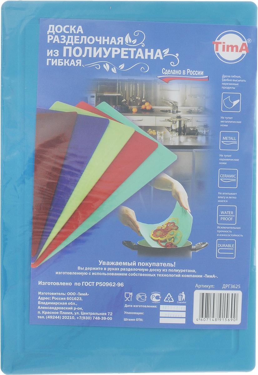 Доска разделочная TimA, цвет: морская волна, 36 х 25 смДРГ-3625_морская волнаГибкая разделочная доска TimA, изготовленная из высококачественного полиуретана, займет достойное место среди аксессуаров на вашей кухне. Благодаря гибкости, с доски удобно высыпать нарезанные продукты. Она не тупит металлические и керамические ножи. Не впитывает влагу и легко моется. Обладает исключительной прочностью и износостойкостью.Доска TimA прекрасно подойдет для нарезки любых продуктов.Можно мыть в посудомоечной машине.