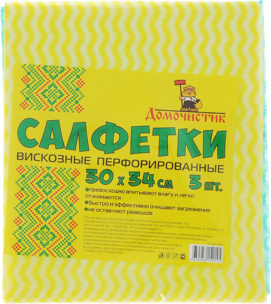 Салфетка для уборки Домочистик из вискозы, перфорированная, цвет: желтый, зеленый, белый, 30 x 34 см, 3 шт. 13006VCA-00Перфорированные вискозные салфетки для уборки Домочистик превосходно впитывают влагу и легко отжимаются. Быстро и эффективно очищают загрязнения, не оставляют разводов. В комплект входят 3 салфетки.