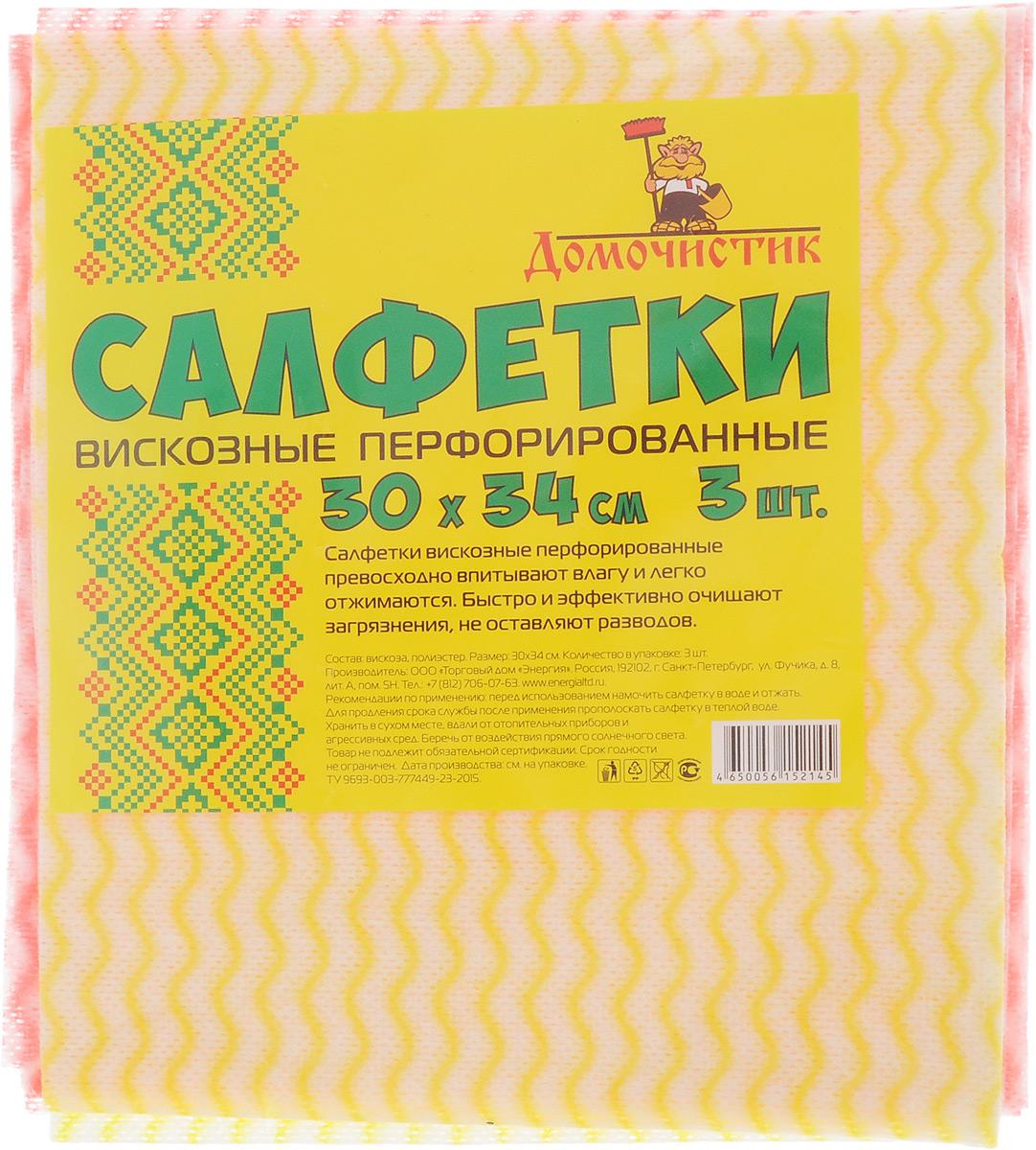 Салфетка для уборки Домочистик из вискозы, перфорированная, цвет: красный, желтый, белый, 30 x 34 см, 3 шт. 13006391602Перфорированные вискозные салфетки для уборки Домочистик превосходно впитывают влагу и легко отжимаются. Быстро и эффективно очищают загрязнения, не оставляют разводов. В комплект входят 3 салфетки.