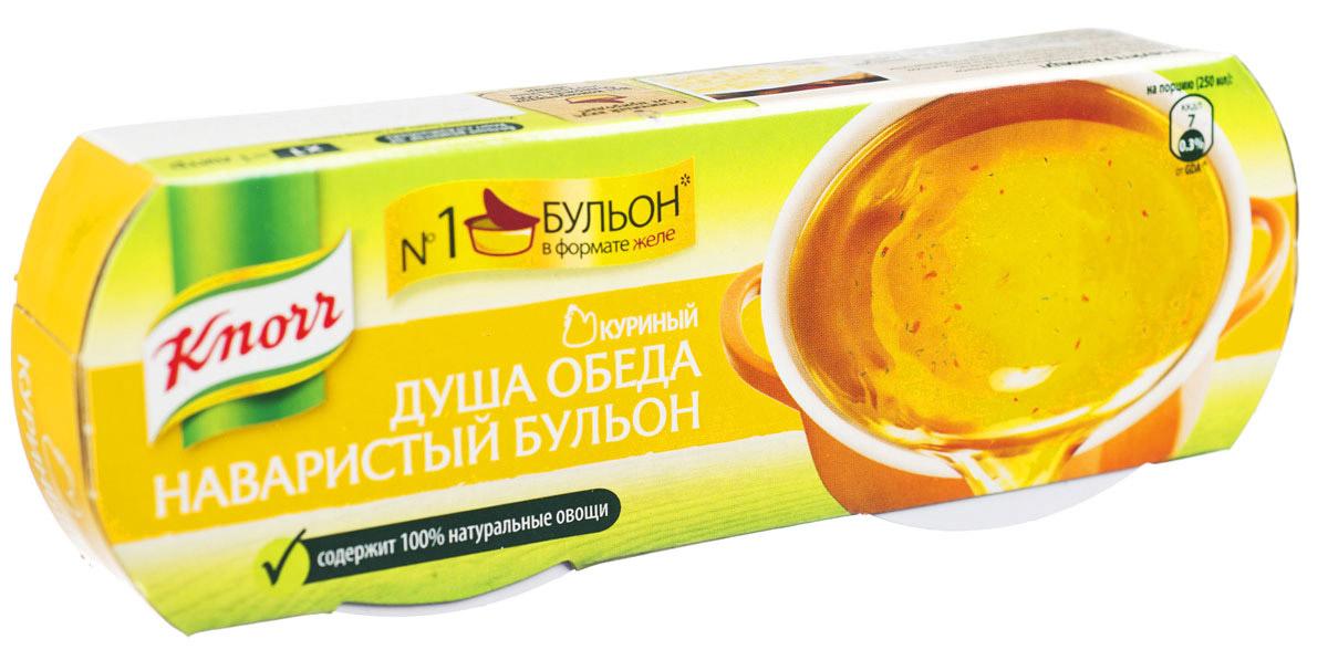 Knorr Приправа Бульон куриный желе, 2 штуки по 28 г13577Новый Кнорр Душа обеда — нежный куриный бульон в желеобразной форме. Он сделан из отборных ингредиентов — птицы и овощей высокого качества, приготовленных путем долгого томления до желеобразной консистенции.Добавьте его, когда Вы готовите суп, вместе с овощами (1 шт на 1 литр) — и Вы увидите, как легко он растворяется, отдавая блюду настоящий аромат и вкус домашнего куриного бульона. Попробуйте Кнорр Душа обеда также для приготовления овощей, мяса и гарниров.Как сохранить полезные свойства наваристого куриного бульона надолго, знали еще ваши бабушки. Точно так же, как при готовке холодца, желеобразная консистенция бульона создавалась при охлаждении благодаря варке куриного мяса на косточках. Традиционный способ желирования вкусных супов применялся задолго до появления первых холодильников и сохранял вкус и аромат только что сваренного блюда.Кнорр восстановили технологию долгого томления, которая из поколение в поколение передавалась в больших деревенских семьях. В качестве натурального консерванта используется соль, поэтому желеобразный бульон не обязательно хранить в холодильнике и можно взять в загородную поездку. При готовке такое желе отдает всю сочность и придает еде манящий аромат. Домашний вкус, созданный профессиональным шеф-поваром Knorr, позволяет современной хозяйке быстро приготовить качественные первые и вторые блюда, а также добавить насыщенного куриного вкуса любимым гарнирам.Уважаемые клиенты! Обращаем ваше внимание, что полный перечень состава продукта представлен на дополнительном изображении.