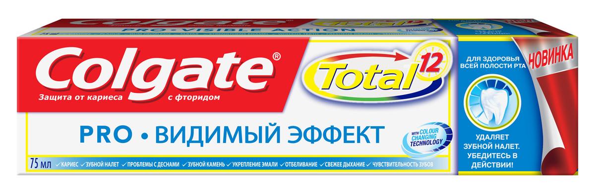 Colgate Зубная паста Total12 Pro-Видимый эффект 75млMP59.4DЗубная паста 75мл. Передовая формула с уникальной антибактериальной системой покрывает всю полость рта, помогая бороться с такими проблемами, как налет и гингивит. С помощью технологии активной пены белая зубная паста превращается в синюю активно очищающую пену