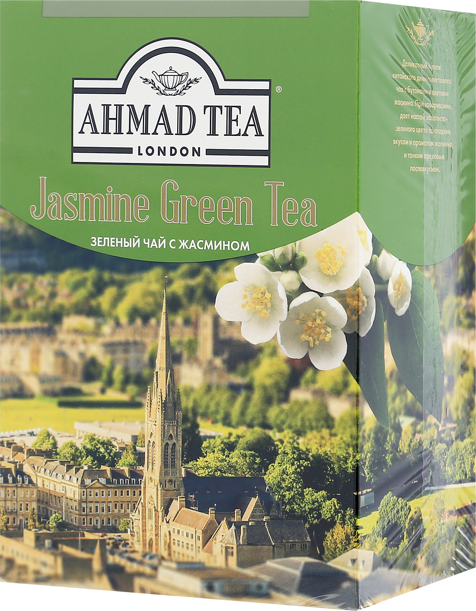 Ahmad Tea зеленый чай с жасмином, 200 г0120710Деликатный купаж китайского длиннолистового чая с бутонами и цветами жасмина. При заваривании дает настой золотисто-зеленого цвета со сладким вкусом и ароматом жасмина, и тонким ореховым послевкусием.Уважаемые клиенты! Обращаем ваше внимание на то, что упаковка может иметь несколько видов дизайна. Поставка осуществляется в зависимости от наличия на складе.