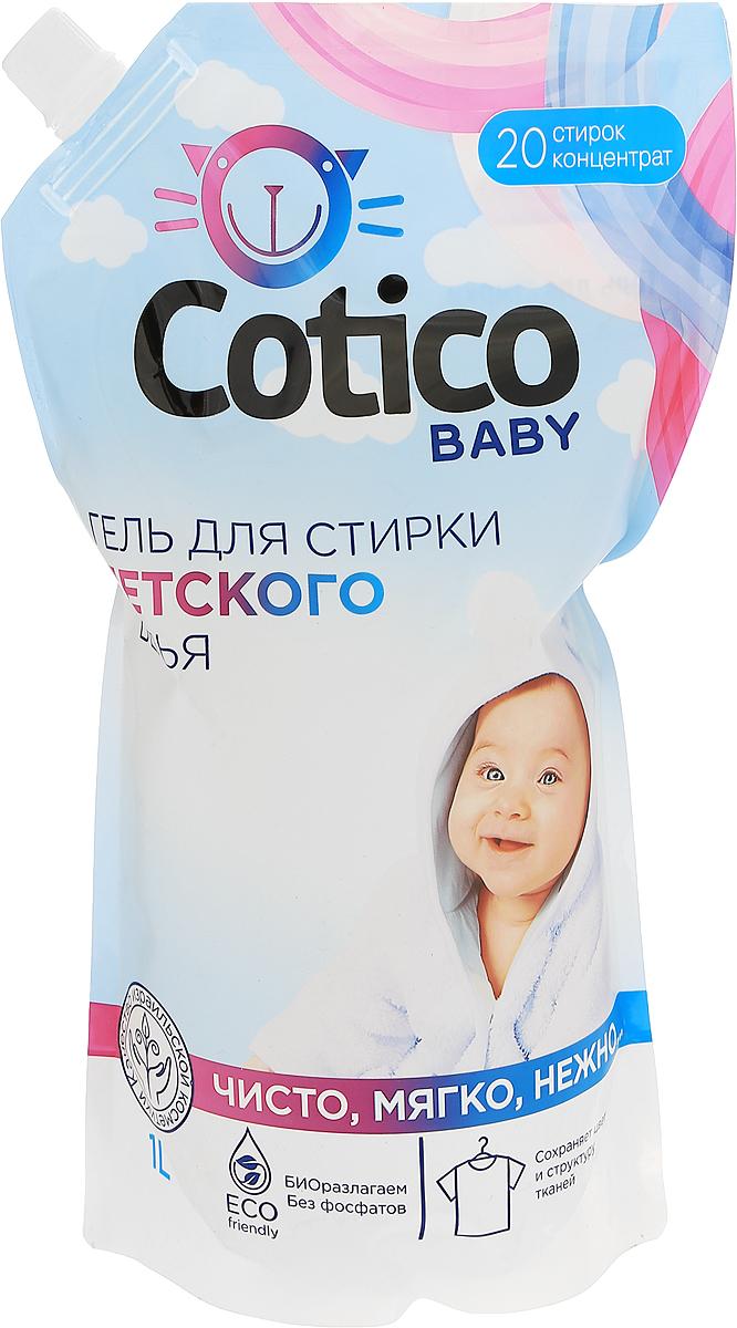 Cotico Baby Гель для стирки детского белья 1 л304610Концентрат с пониженным пенообразованием для автоматической и ручной стирки детского белья из натуральных и искусственных тканей. Содержит безопасные, не раздражающие кожу компоненты. Превосходный результат стирки без кипячения. Можно применять с первых дней жизни ребенка.Состав: вода очищенная, растительное мыло 5-15%, АПАВ Упаковки хватает на 20 стирок.