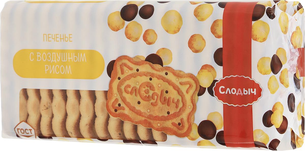 Слодыч печенье с воздушным рисом, 400 г5060295130016Сахарное печенье Слодыч прямоугольной формы с воздушным рисом. Изготовлено из пшеничной муки высшего сорта с добавлением сахара, маргарина, молочной сыворотки и ванильной пудры.