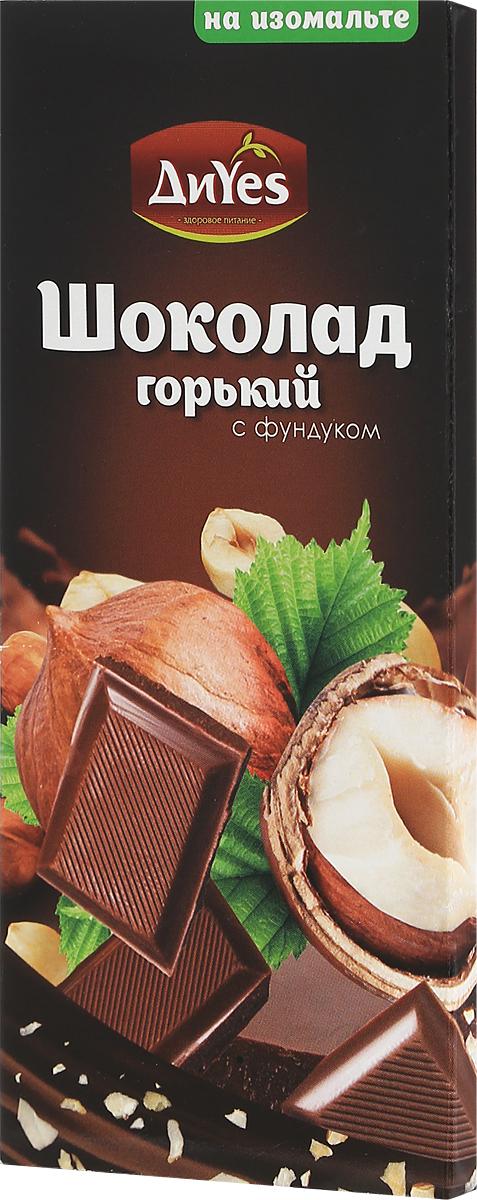 ДиYes Шоколад горький с фундуком на изомальте, 80 г4640000272265Шоколад ДиYes - горький шоколад с фундуком, изготовлен на изомальте. Незабываемый вкус шоколада никого не оставит равнодушным!Уважаемые клиенты! Обращаем ваше внимание, что полный перечень состава продукта представлен на дополнительном изображении.