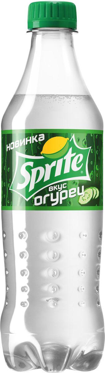 Sprite Огурец напиток сильногазированный, 0.5 л0120710Новый Sprite Огурец моментально утоляет жажду благодаря идеальному сочетанию вкусов: привычных лайма и лимона, и освежающего огурца. Легкость и многогранность этого напитка отличают его от других продуктов в категории на рынке. Sprite Огурец – это уникальный продукт, который впервые запущен именно в России. И наши потребители имеют возможность попробовать его первыми в мире. Sprite рожден, чтоб утолить жажду. И Sprite Огурец, как никто другой, справится с этой задачей.
