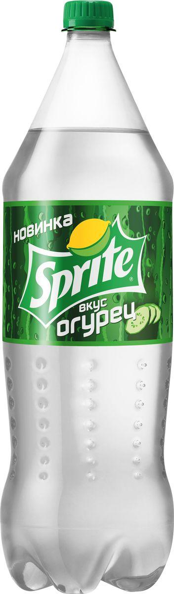 Sprite Огурец напиток сильногазированный, 2 л0120710Новый Sprite Огурец моментально утоляет жажду благодаря идеальному сочетанию вкусов: привычных лайма и лимона, и освежающего огурца. Легкость и многогранность этого напитка отличают его от других продуктов в категории на рынке. Sprite Огурец – это уникальный продукт, который впервые запущен именно в России. И наши потребители имеют возможность попробовать его первыми в мире. Sprite рожден, чтоб утолить жажду. И Sprite Огурец, как никто другой, справится с этой задачей.