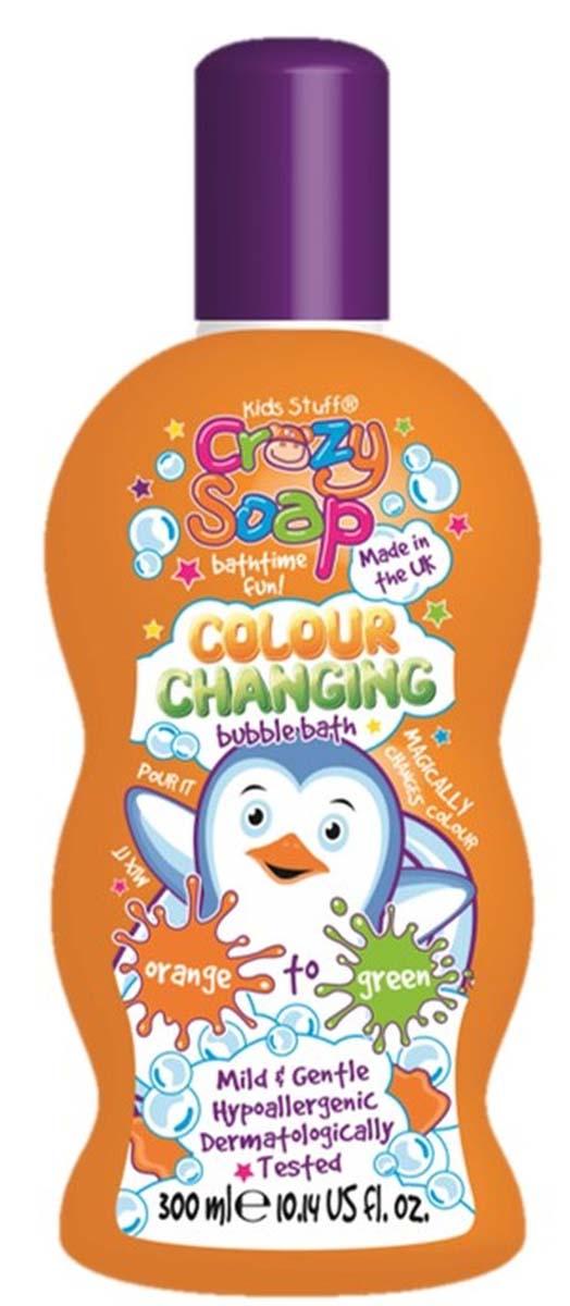 Kids Stuff Волшебная пена для ванны, меняющая цвет (из оранжевого в зеленый), 300 мл50343Смешайте пену с водой в ванной и наблюдайте, как происходит магическое превращение цвета из оранжевого в зеленый прямо на Ваших глазах! Нежная пена с тонким фруктовым ароматом мягко очищает и увлажняет кожу. Не содержит парабены. Гипоаллергенное средство, протестировано дерматологами.