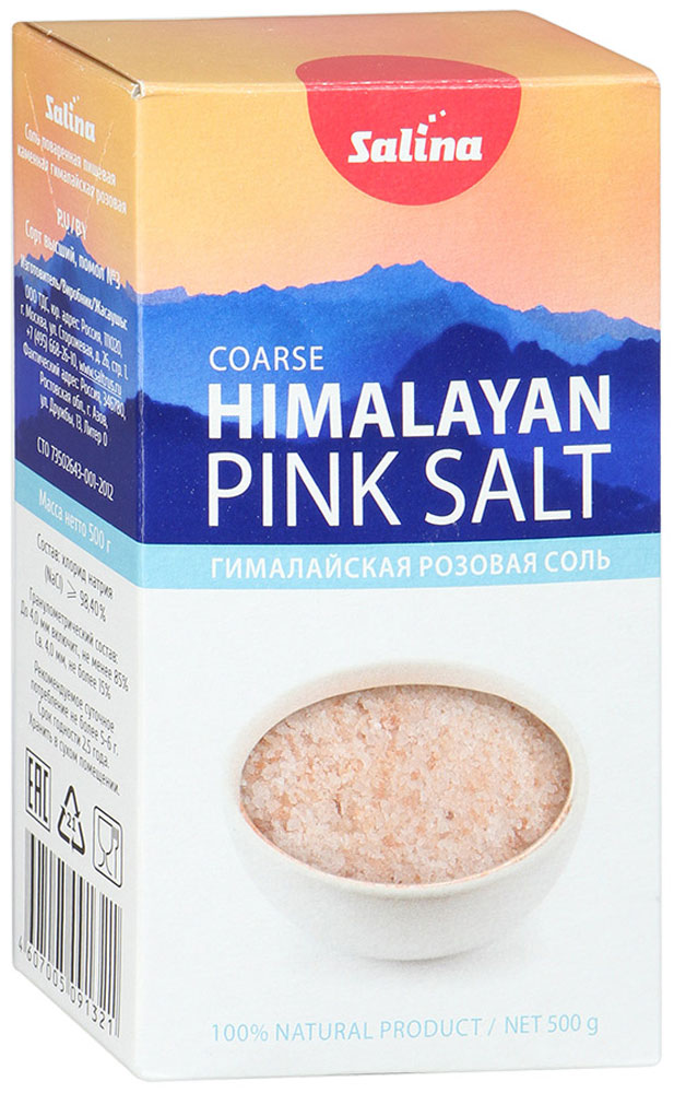 Salina соль пищевая гималайская розовая, 500 г