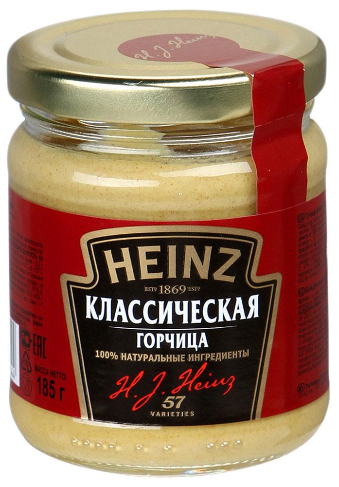 Heinz горчица Классическая, 185 г0120710Горчица Heinz - ароматная приправа, приготовленная по традиционному рецепту. Вкус отличается умеренной жгучестью, в котором прослеживается острая нотка. Подают такую горчицу к мясным, рыбным или другим горячим блюдам.Уважаемые клиенты! Обращаем ваше внимание, что полный перечень состава продукта представлен на дополнительном изображении.