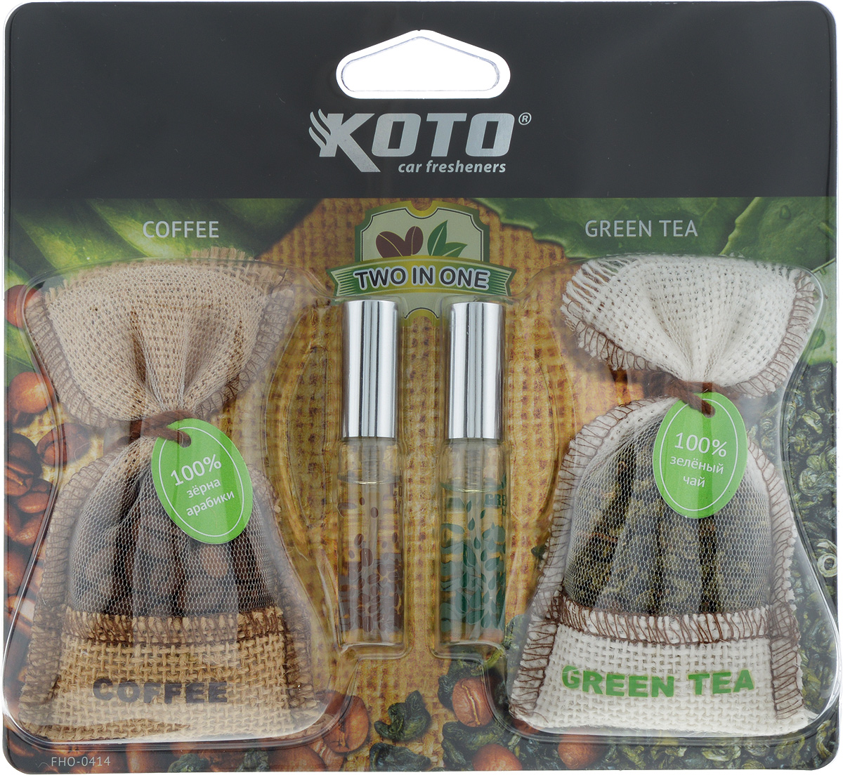 Набор автомобильных ароматизаторов Koto Кофе и зеленый чай, 2 штДА-18/2+Н550Набор автомобильных ароматизаторов Koto Кофе и зеленый чай эффективно устраняет неприятные запахи и придает легкий приятный аромат. Он состоит из двух мешочков и двух флаконов. Благодаря присоске, мешочки легко размещаются в автомобиле на зеркале заднего вида или на любой гладкой поверхности.Состав набора: мешок с зернами кофе, мешок с листьями зеленого чая, жидкостный ароматизатор с ароматом кофе, жидкостный ароматизатор с ароматом зеленого чая. Вес одного мешочка: 20 г. Объем одного жидкостного ароматизатора: 9 мл.