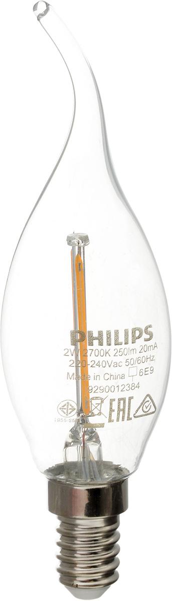 Лампа светодиодная Philips LED candle, цоколь E14, 2W, 2700KC0038550Современные светодиодные лампы LED candle экономичны, имеют долгий срок службы и мгновенно загораются, заполняя комнату светом. Лампа оригинальной формы и высокой яркости позволяет создать уютную и приятную обстановку в любой комнате вашего дома.Светодиодные лампы потребляют до 92 % меньше электроэнергии, чем обычные лампы накаливания, излучая при этом привычный и приятный теплый свет. Срок службы светодиодной лампы LED candle составляет до 15 000 часов, что соответствует общему сроку службы пятнадцати ламп накаливания. Благодаря чему менять лампы приходится значительно реже, что сокращает количество отходов.Напряжение: 220-240 В. Световой поток: 250 lm.Эквивалент мощности в ваттах: 25 Вт.