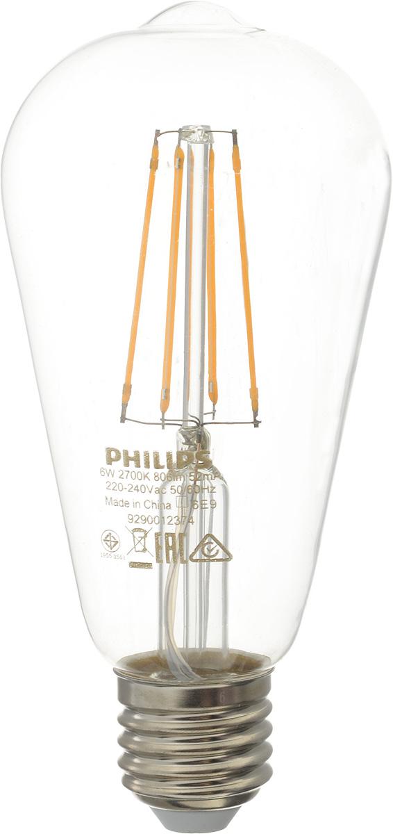 Лампа светодиодная Philips LED bulb, цоколь E27, 6W, 2700KTL-100C-Q1Современные светодиодные лампы LED bulb экономичны, имеют долгий срок службы и мгновенно загораются, заполняя комнату светом. Лампа оригинальной формы и высокой яркости позволяет создать уютную и приятную обстановку в любой комнате вашего дома.Светодиодные лампы потребляют на 91% меньше электроэнергии, чем обычные лампы накаливания, излучая при этом привычный и приятный теплый свет. Срок службы светодиодной лампы LED bulb составляет до 15 000 часов, что соответствует общему сроку службы пятнадцати ламп накаливания. Благодаря чему менять лампы приходится значительно реже, что сокращает количество отходов.Напряжение: 220-240 В. Световой поток: 806 lm.Эквивалент мощности в ваттах: 70 Вт.