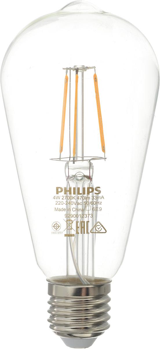 Лампа светодиодная Philips LED bulb, цоколь E27, 4W, 2700K4232Современные светодиодные лампы LED bulb экономичны, имеют долгий срок службы и мгновенно загораются, заполняя комнату светом. Лампа классической формы и высокой яркости позволяет создать уютную и приятную обстановку в любой комнате вашего дома.Светодиодные лампы потребляют на 92 % меньше электроэнергии, чем обычные лампы накаливания, излучая при этом привычный и приятный теплый свет. Срок службы светодиодной лампы LED bulb составляет до 15 000 часов, что соответствует общему сроку службы пятнадцати ламп накаливания. Благодаря чему менять лампы приходится значительно реже, что сокращает количество отходов.Напряжение: 220-240 В. Световой поток: 470 lm.Эквивалент мощности в ваттах: 50 Вт.