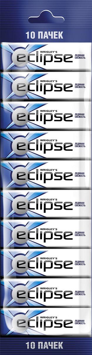 Eclipse Ледяная свежесть жевательная резинка без сахара, 10 пачек по 13,6 г0120710Попробуйте по-настоящему ледяную свежесть.Жевательная резинка Eclipse освежает дыхание и придает уверенности в общении. Уверены в дыхании - уверены в себе.