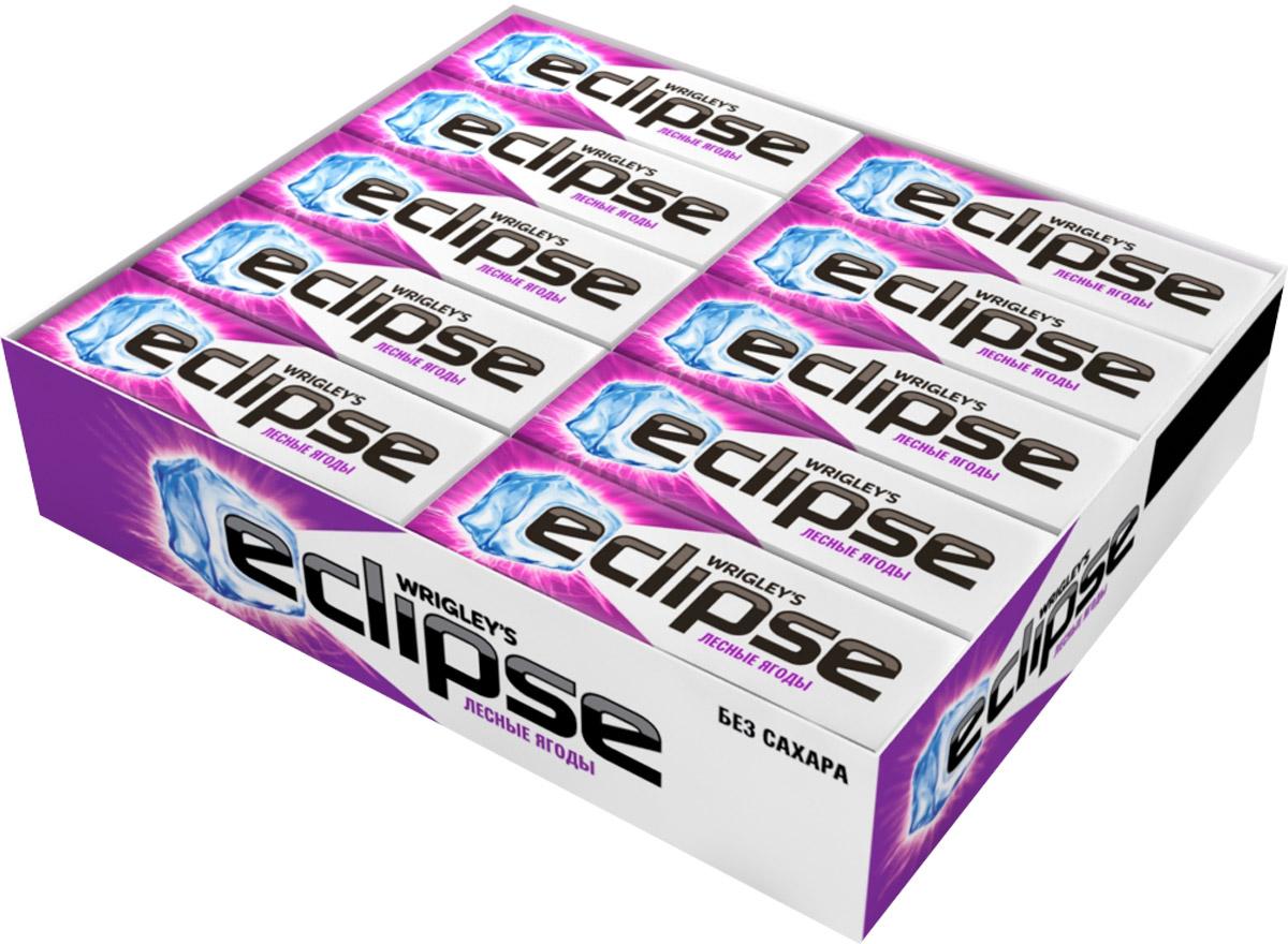 Eclipse Лесные ягоды жевательная резинка без сахара, 30 пачек по 13,6 г0120710Попробуйте по-настоящему ледяную свежесть. Жевательная резинка Eclipse освежает дыхание и придает уверенности в общении. Уверены в дыхании - уверены в себе.Уважаемые клиенты! Обращаем ваше внимание, что полный перечень состава продукта представлен на дополнительном изображении.