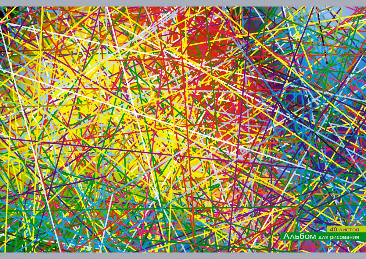 Канц-Эксмо Альбом для рисования Разноцветные линии 40 листов2010440Альбом для рисования 40 листов на скрепке. Обложка из мелованного картона с отделкой твин-лак. Бумага офсет 110г/м2.