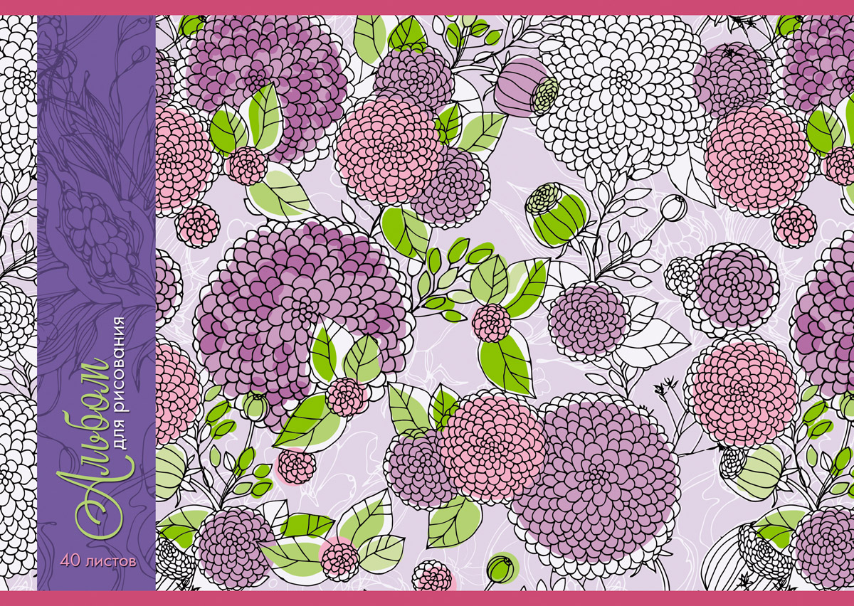 Канц-Эксмо Альбом для рисования Нежные цветы 40 листовАБ401477Альбом для рисования 40 листов на скрепке. Обложка из мелованного картона с выборочным лаком и блестками Перламутр. Бумага офсет 110г/м2.