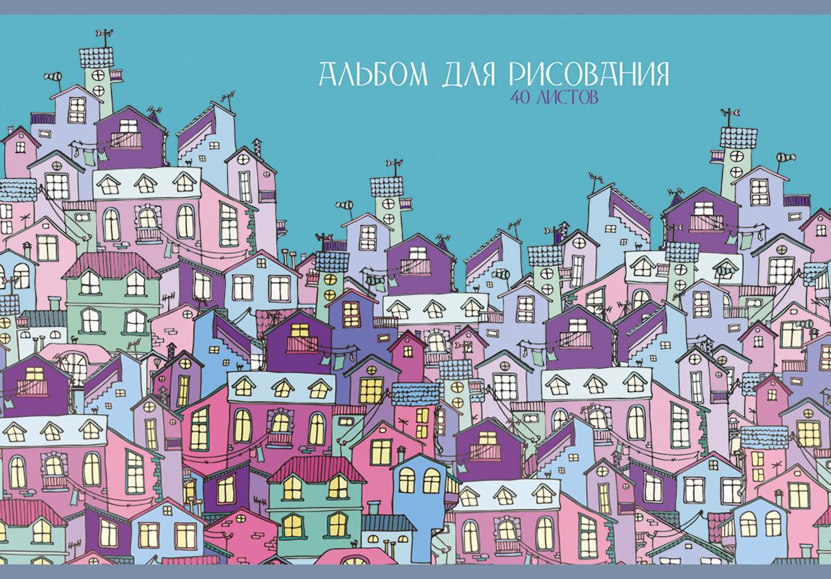 Канц-Эксмо Альбом для рисования Крыши домов 40 листовАБ401479Альбом для рисования 40 листов на скрепке. Обложка из мелованного картона с выборочным лаком и блестками Перламутр. Бумага офсет 110г/м2.
